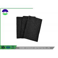China PP High Strength Woven Geotextile For Railway Project wholesale