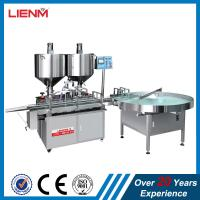 China Automatic double nozzles heads balm vaseline vaseling cream ointment paste filling machine price on sale