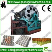 China Dry Type Pulp Moulding Machine wholesale
