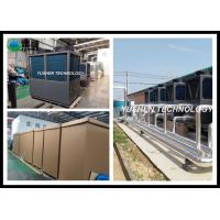 China Chicken House Central Air Source Heat Pump Green And Environmental Protection wholesale