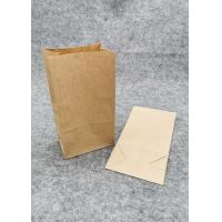 Quality Recycle Brown Paper Carrier Bags Papaer Square Bottom For Food Take Away for sale