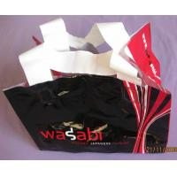 China Classic Soft Loop Handle Bag / HDPE Boutique Bag for Advertising wholesale