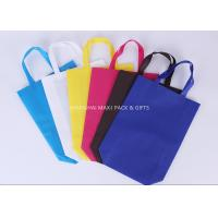 China Grocery Promotional Non Woven Gift Bags Fabric Foldable Blue or Red Customize Printed wholesale