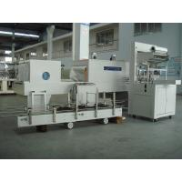 China Industrial Automatic PE Film Shrink Wrapper Packaging Equipment for vinegar and soy sauce wholesale