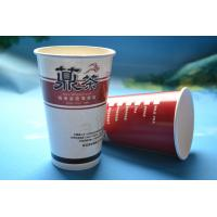 China 7 Oz Biodegradable Paper Tea Cup Food Grade Double PE Coated wholesale
