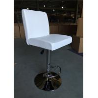 Quality High Density Foam PU Bar Stools Chair With Adjustable Height 12 Months Warranty for sale