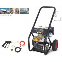 China 2015 Gasoline high-pressure washing machine motorcycle cleaner on sale