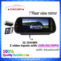China 7inch TFT LCD Car Rearview Mirror wtih MP5 / Bluetooth / USB/ SD wholesale