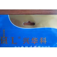 China Anti-static Zip lock PE Bag for Electronic Packaging , Electronic Bean Bag on sale