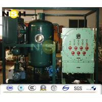 China Explosion Proof Turbine Oil Filtration Machine , Used Oil Purification Equipment on sale