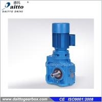 China Helical Worm Geared Motor gear reducer wholesale
