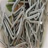 China BWG9 U Type Fence Staple wholesale