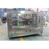 China Monoblock 3 in 1 Pet Water Bottling Machine Automatic Washing Filling Capping Machine wholesale