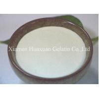 China Food And Feed Grade Hydrolyzed Protein Bovine Collagen Powder For Fertilizer wholesale