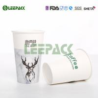 China Single Wall , Double Wall Hot Paper Cups Food Grade With Logo Ptinting wholesale