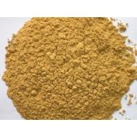 China 60% Protein Fish Meal Powder , Feed Grade Fish Meal For Animal Feed wholesale