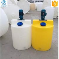 China High quality 800 litre blue plastic dosing chemical tank saling well made in China wholesale