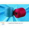 China Core Spun Polyester Sewing Thread , 100% Polyester Dyed Ring Spun Polyester wholesale