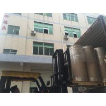 China 1620mm *4000m Bopp Jumbo Roll In water Based Acrylic Adhesive 40-90 Micron 40-90micron wholesale