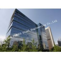 China Aluminum Frame Insulation Double Glass Curtain Wall for Commercial Office Building wholesale