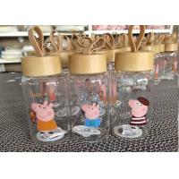 China Peppa Pig Glass Bottle Double Wall Coffee Glass / Borosilicate Glass Cup wholesale