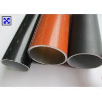 China 6063 - T5 Colorful Round Aluminum Tube Profiles For Telescopic Drying Rack wholesale