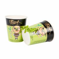 China Wholesale 16oz Disposable Double Wall Soup Paper Cup For Food Packing wholesale