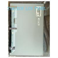 China LTM190BT07 Monitor LCD Panel 19inch 1440*900  250cd/M²  For Advertising Machine wholesale