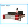China CNC Fiber Laser Cutting Machine , 1500W Fiber Optic Laser Cutter Easy Operation wholesale