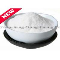 China Pharmaceutical Intermediate Raw Powder Ademetionine Disulfate Tosylate for Liver Protection wholesale
