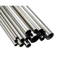 China ASTM A554 AISI 201 tube stainless steel pipe length 6m wholesale