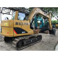 Buy cheap Used CAT 307C Second Hand Diggers , Second Hand CAT MINI Excavator from wholesalers