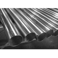 """China ASTM A270 TP316/316L S.S Welded Sanitary Tube Polished 1""""x0.065""""x20ft wholesale"""