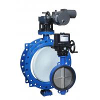 China Professional Automatic Electric Butterfly Valve for Chilled Water System wholesale