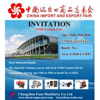 CHANGZHOU FUAO TRADE CO.,LTD