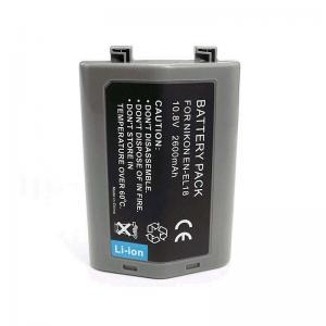 China 10.8V 2600mAh 28.08Wh LG Custom Lithium Battery Packs wholesale
