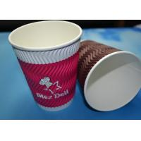 China Compostable Take Away Ripple Paper Coffee Cups 8OZ / 12OZ / 16OZ With PS Lids wholesale