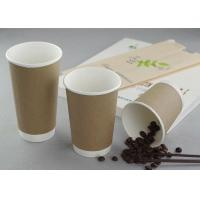 China Logo Printed Double Walled Kraft Brown Disposable Cups For Hot Drinks Of Coffee wholesale