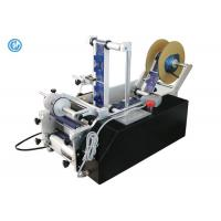 China Desktop Manual Label Applicator Machine , Shrink Sleeve Labeling Machine wholesale
