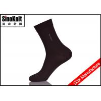 China Customized Black Dress Socks Breathable Mens Business Socks wholesale