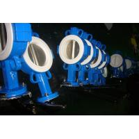 China Triple Offset Indicating Butterfly Valve / 6 Victaulic Butterfly Valve wholesale