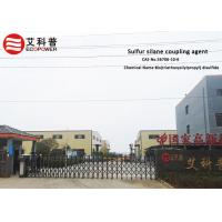 China 56706 10 6 Sulfur Silane Coupling Agent Crosile 75 Enhance Tensile Strength In Silicone Rubber Compound wholesale
