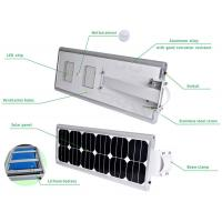 China All-in-one solar LED street lights, integrated solar led street light,Integrated solar led wholesale