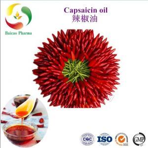 China CAS NO.: 9000-70-8 Capsaicin oil Food Grade Pure chili essential oil wholesale