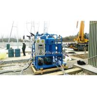 China Vacuum Insulation Oil Recycling plant, degassing, Dehydration ,Oil Purification Machine, Transformer Oil Filtration Unit wholesale