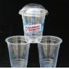 China Disposable Transparent Cup wholesale