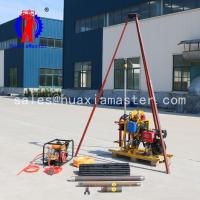China YQZ-50B hydraulic core drilling rig/geological drilling rig/concrete sampling drill wholesale