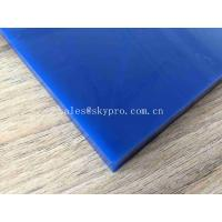 China Conveyor Skirting Rubber PU Strips Wear - resistant Polyurethane Skirt Fire Resistent PU Skirt Sealing wholesale