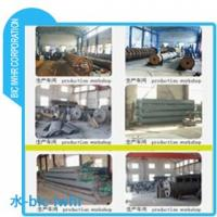 China Fish Meal Processing Technology wholesale