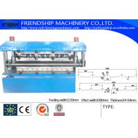 China Cold Formed Steel Sections , Double Profiles C Z  Purlin Roll Forming Machine wholesale